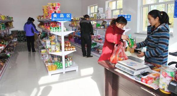 定做小型超市货架大概要多少钱