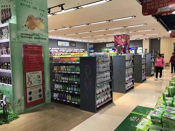 实际华联双面超市货架