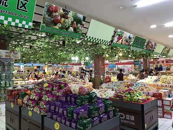 周口好润发润家超市货架案例