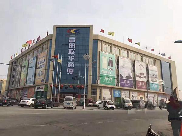 山东省济宁市邹城县太平镇青田联华购物广场超市货架案例