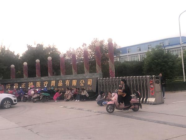 河南许昌某医疗仓库仓储货架案例