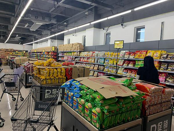 超市促销台