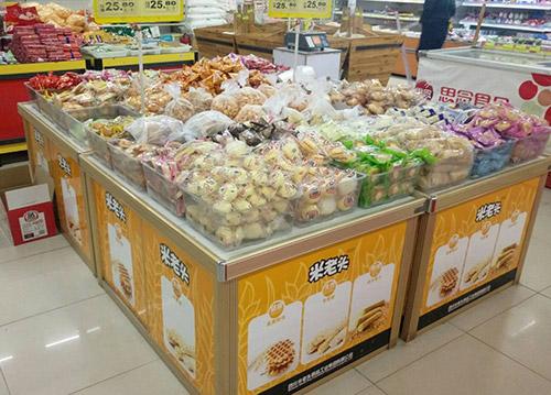 超市放散称食品货架的摆放
