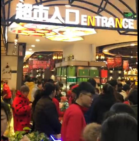 新蔡金博大超市开业人流爆棚,选红叶货架厂不负信任