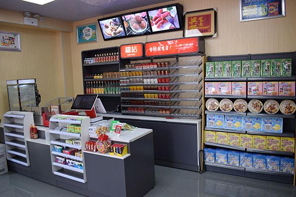 小超市和小卖部用货柜好还是用超市货架好