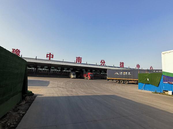 漯河某云仓横梁式货架和流利式货架案例