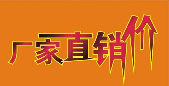 河南郑州超市货架厂家直销优势有哪些