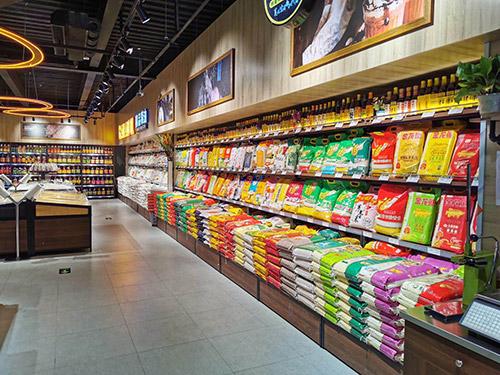 新款超市米粮货架
