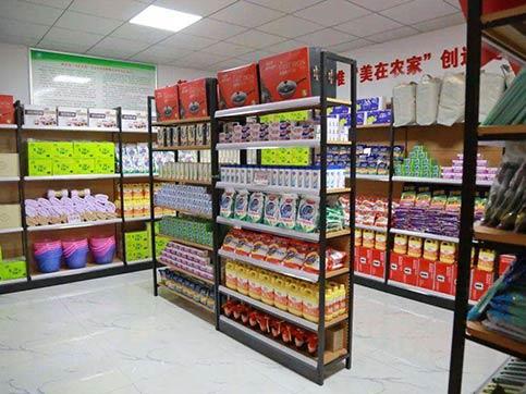 超市货架一般去哪买?