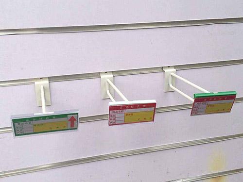 便利店货架上面用到哪些陈列道具