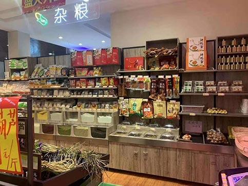 郑州好生活购物广场超市货架案例