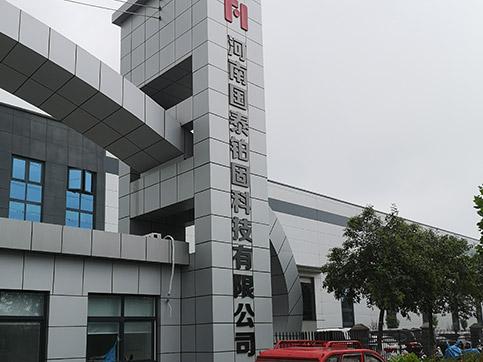 河南省济源市某螺丝紧固件厂家横梁式货架案例
