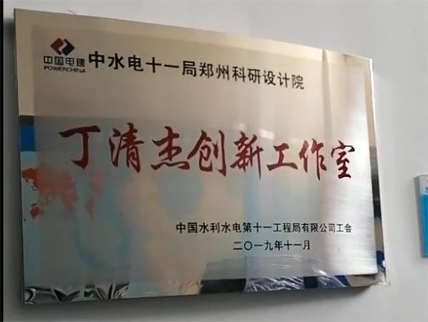 郑州市西四环国家水电某局研究院横梁式货架案例