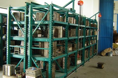 模具货架厂