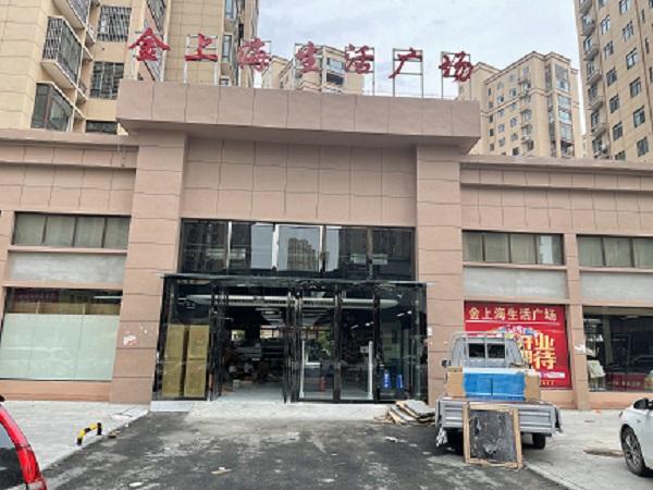 驻马店上蔡金上海生活广场案例